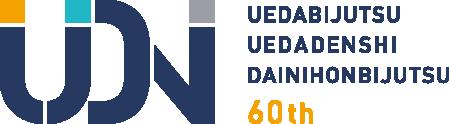UDN 60th