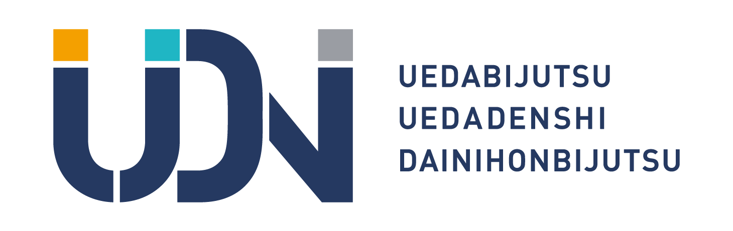 UDN design